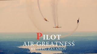 PILOT // AIR GREATNESS BY OLEG ZAYANOV