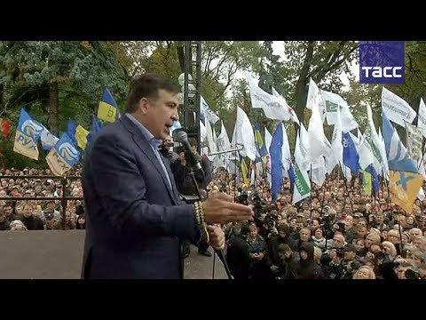 Что происходит в Киеве