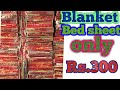 How to bed-sheet wholesale price in pakistan Interested bed sheet  Business watch video  know
