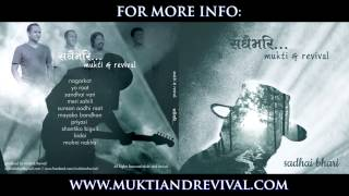 Mukti and Revival New Album Sadhai Bhari Promo Trailer