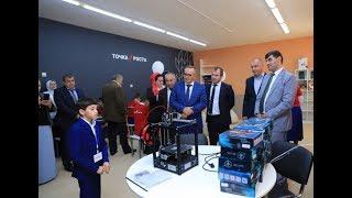 Открытие Центра образования цифрового и гуманитарного профилей «Точка роста» в Петраковской СОШ