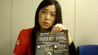 横浜ウォーカー10号(4/24発売)の「YWキングダム」に登場する、劇団カムカムミニキーナの女優、米田弥央(よねだみお)さん。5/1(金)~4(祝)に北千住のシアター1010に ...