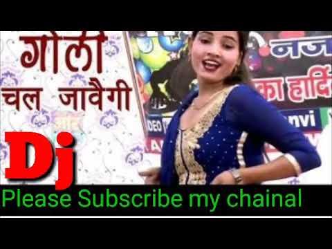 Goli Chal Javegi Haryanvi Dj Rohit Bhaiya