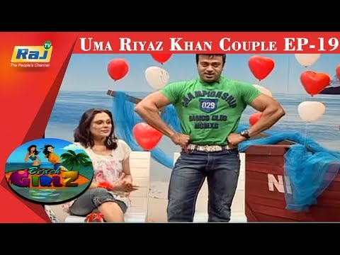 Beach Girlz with Riyaz Khan - Uma Riyaz Khan Couple | Episode-19