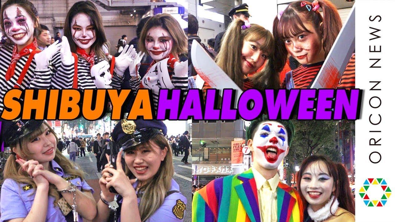 【渋谷ハロウィン2019】仮装美女特集~令和初の渋ハロ~【コスプレ】