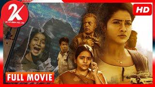 Calls - Tamil Full Movie | 4K | V. J. Chitra | Vinodhini | Devadarshini