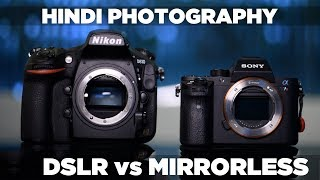 DSLR vs mirrorless cameras | Which is better | Hindi DSLR Photography #10