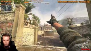 Call Of Duty BO2 - Old School Маньяки