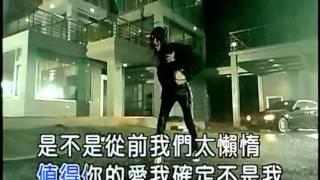 蕭亞軒 Elva - 倒數 MV