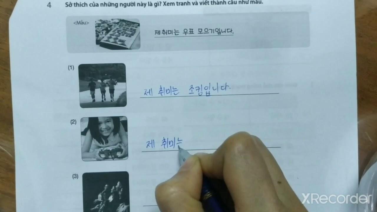 Giải bài tập tiếng Hàn sơ cấp 1 – Bài 14: 취미