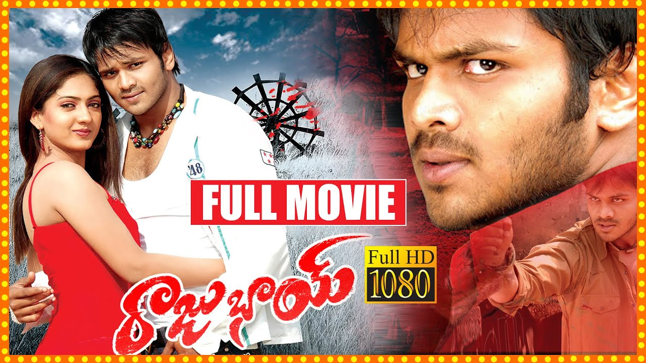 Download Raju Bhai Telugu Full Length Action Movie   Manchu Manoj   Sheela Kaur   Bianca Desai   Mohan Babu