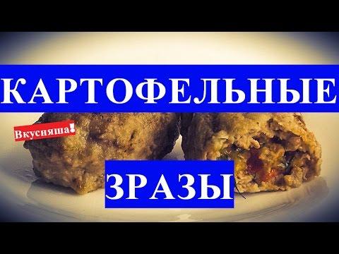 Пирожки в духовке, рецепты с фото на : 526