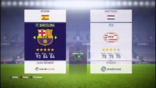 Барселона ПСВ прогнозы на матч и ставки на спорт Лига Чемпионов