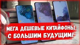 Самые лучшие смартфоны Realme 2020 | Xiaomi плачет в сторонке