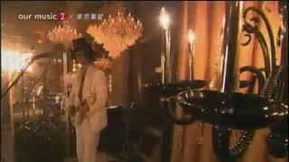 Tokyo Jihen Marunouchi Sadistic Bokurano Ongaku