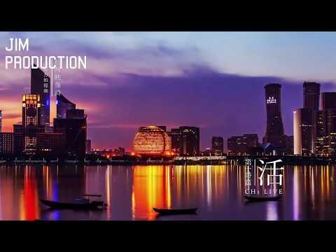 NEW!! Chris Brown x Post Malone _ Hangzhou Type Beat (NEW MUSIC 2018)