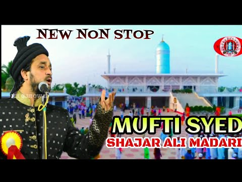 SYED SHAJAR ALI MAKANPURI (2018 NEW NON STOP) JUKE BOX COLLECTION SHARE THIS VIDEOS WITH YOU FRIENDS