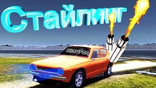 Тюнинг и стайлин в my summer car, где найти и как купить #1(, 2017-02-03T16:38:35.000Z)