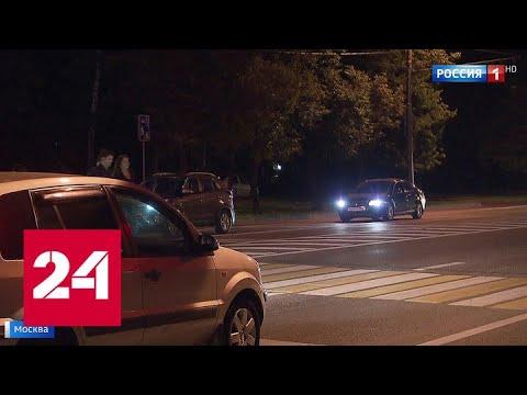 Улицы у столичных школ готовят к учебному году - Россия 24