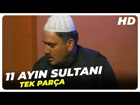 Onbir Ayın Sultanı Ramazan - Türk Filmi