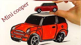 🎨 СУРЕТ САЛУ!МАШИНА!SURET SALU! УЧИМСЯ РИСОВАТЬ Мини Купер#3/HOW TO DRAW CAR!Рисуем машину!