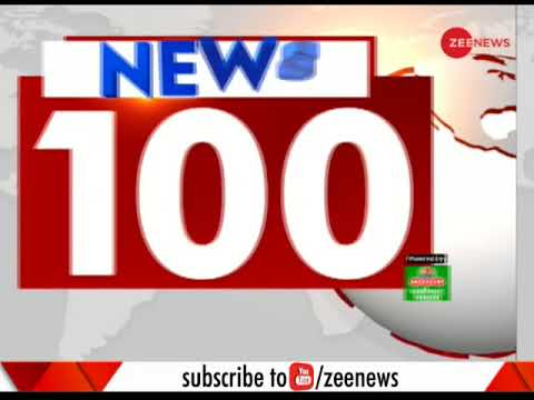 News 100: Watch top news of the business world