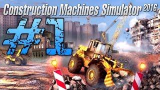 Construction Simulator 2016 # 1 Nasıl Oynanır - Türkçe
