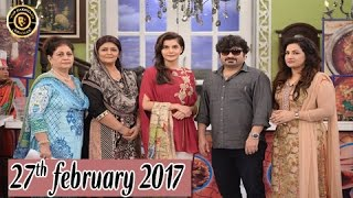 Good Morning Pakistan - 27th February 2017 - Top Pakistani show