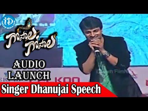 Singer Dhanunjay Speech | Gopala Gopala Audio Launch | Pawan Kalyan | Venkatesh | Anoop Rubens