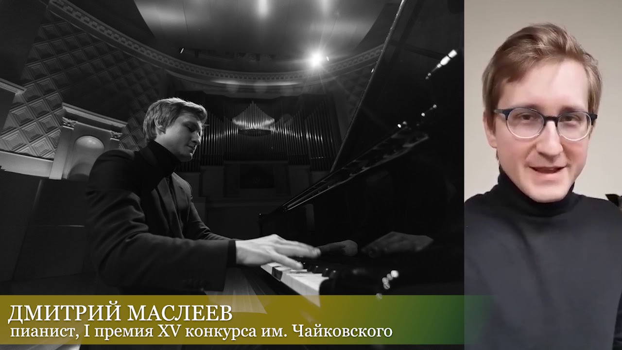 Дмитрий Маслеев отзыв на фотографа Волкова Владимира