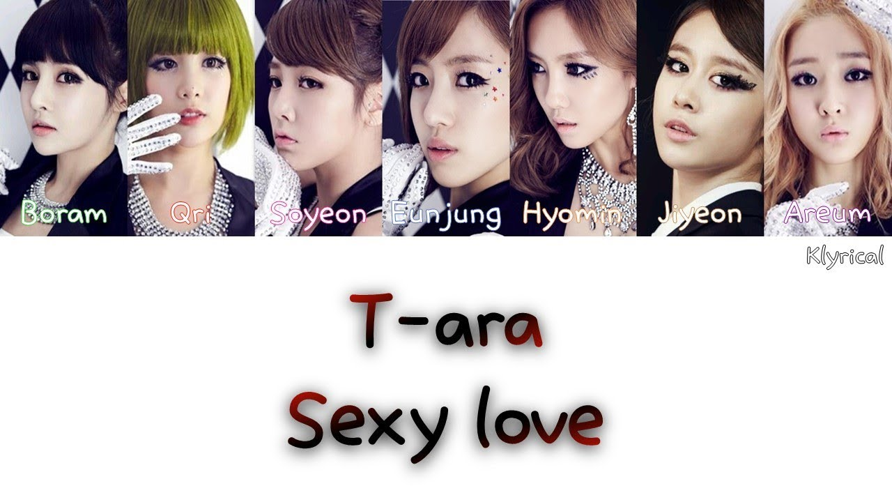 T-ara sexy love lyric