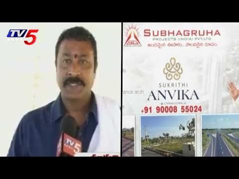 Subhagruha Projects Launches New Venture In Krishna District | TV5 News