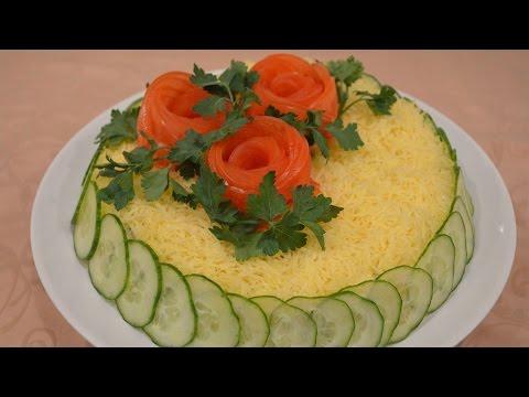 Салат Нежность на праздничный стол. Салаты рецепты на праздничный стол 2018из YouTube · Длительность: 2 мин32 с