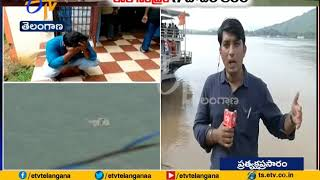 Searching Operation Speed Up | to Missing Boat in Godavari River