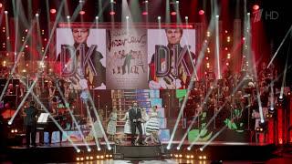Концерт Данилы Козловского HD Большая мечта обыкновенного человека 2016 03 07