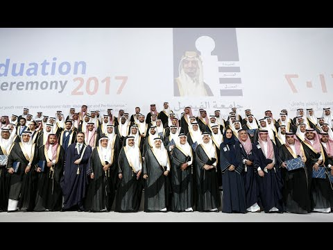 Alfaisal University Graduation Ceremony 2017 Men Only Day 1 16.06.17