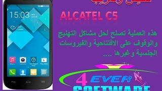 تفليش وتعريب Alcatel C5 بدون بوكسات