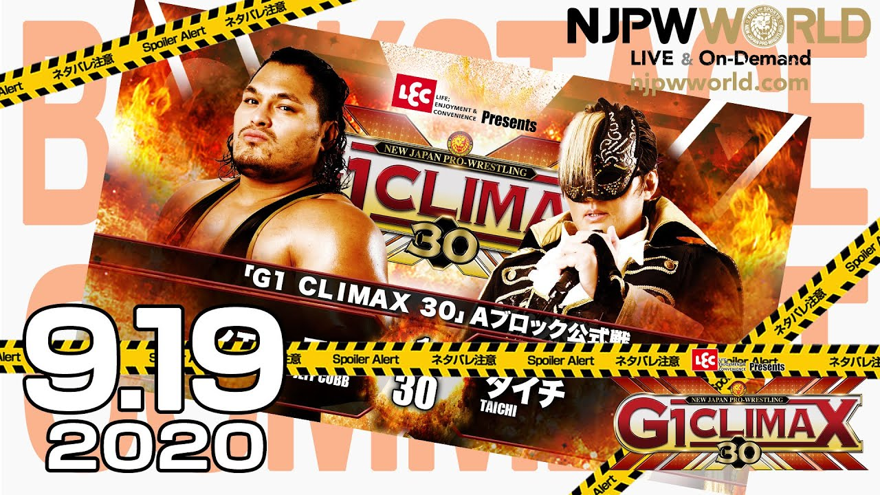 G1 CLIMAX 30 Night1(Sep 19)Post match comments: 3rd match[日本語字幕・English sub]