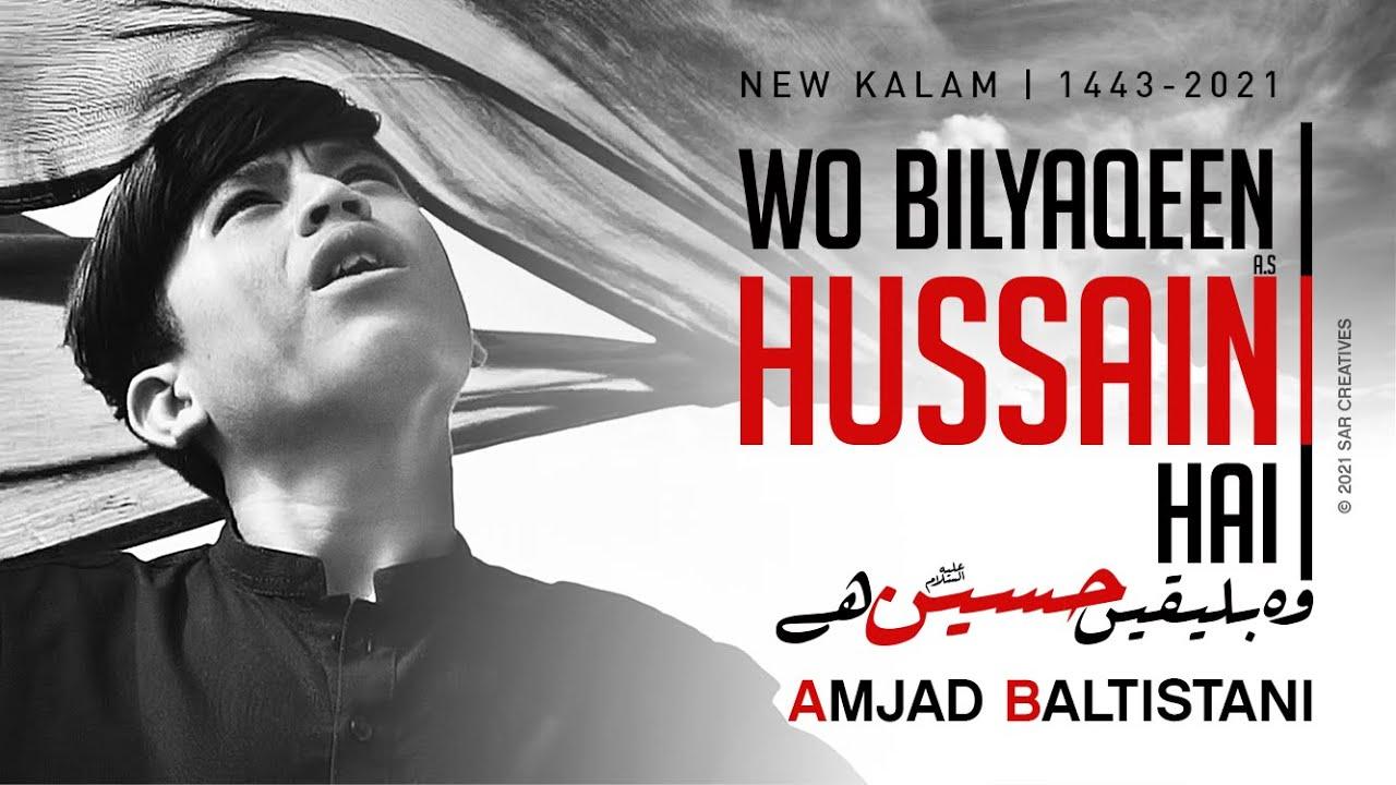 Download Yeh Bil Yaqeen Hussain ع Hai | Amjad Baltistani | Qawwali 2021 | Arbaeen Kalam 2021 | Official Video
