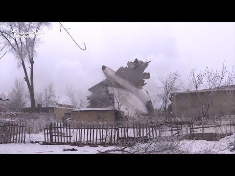 Crashed cargo plane punctures building in Bishkek