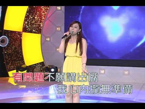 天良電視臺佳惠 只有孤單陪伴我 - YouTube