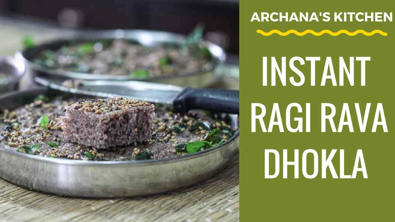 Gujarati ragi dhokla recipe by archanas kitchen youtube gujarati ragi dhokla recipe by archanas kitchen forumfinder Images