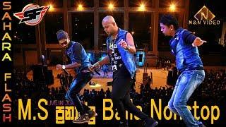 M.S ප්රනාන්දු බයිලා නන්ස්ටොප් | MS Prenando Nonstop | Saharaflash Live in Jordan