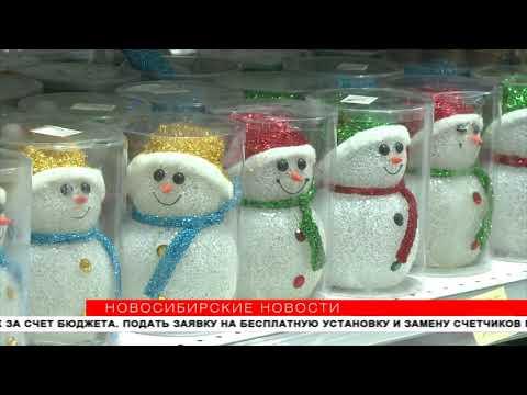Торговые центры Новосибирска поночам украшают кНовому году
