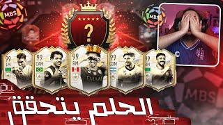 مستحيل مستحيييل مستحييييييل تصنفت بتشكيلة الدوري السعودي 😭😭😭🔥🔥