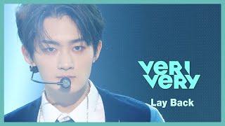 [쇼! 음악중심] 베리베리 -Lay Back(VERIVERY -Lay Back)