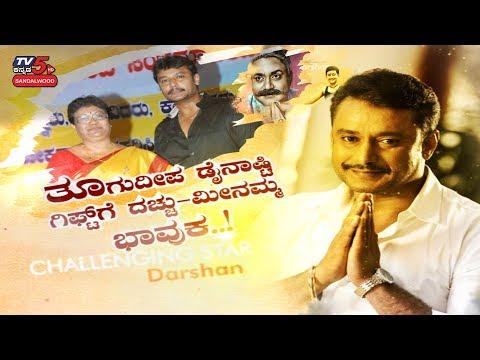 Mr Airavata Dialogue Jukebox | Mr Airavata Dialogues | Darshan, Urvashi Rautela, Prakash Raj from YouTube · Duration:  3 minutes 58 seconds