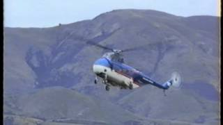 Siskorsky S55 Helicopter at Wanaka 1994.