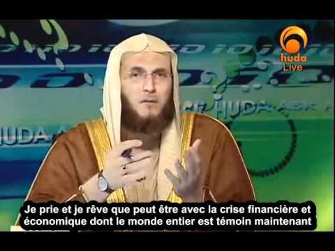 islam travailler dans une banque qui pratique l 39 usure sheikh mohammed salah youtube. Black Bedroom Furniture Sets. Home Design Ideas