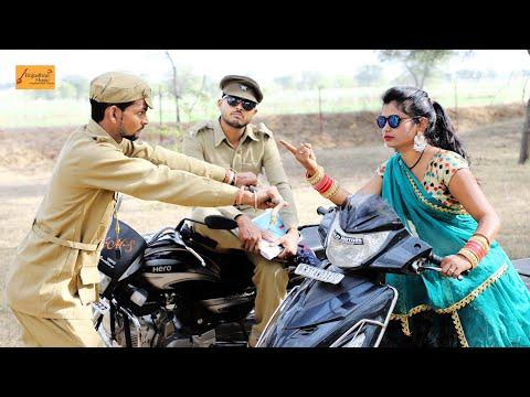 बोध्या हवलदार ने कटवाया मंत्री की बीनणी का चालान ! Hindi मारवाड़ी काॅमेडी ! Rajasthani New Comedy